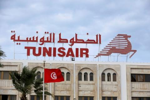 Tunisair to Cut 1,200 Jobs in 3 Years