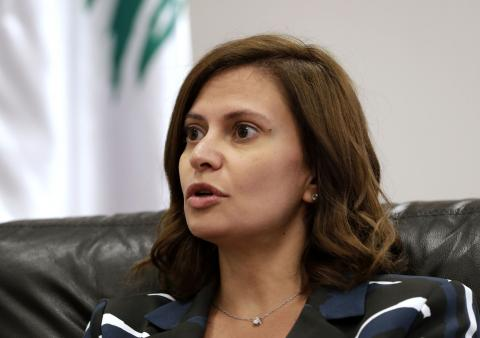 Lebanon Energy Minister: Russia, Europe Eye Investment in Oil and Gas
