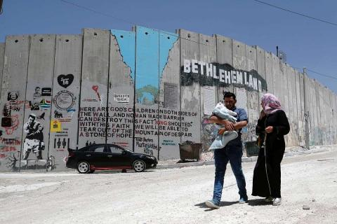 Palestinians Say US Will Not Achieve Peace on its Own