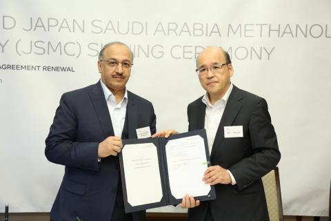 SABIC Raises Stake in World's Largest Methanol Plant to 75%