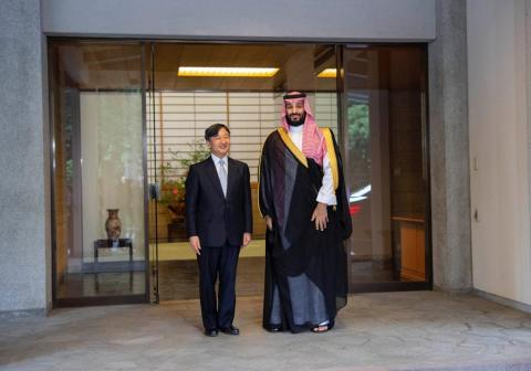 Saudi Crown Prince Holds Talks with Japan's Emperor in Tokyo