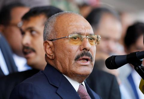 Houthis Exploit Legacy of Yemen's Late President to Fund War