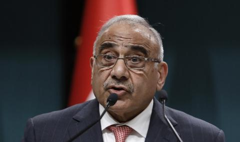 PM Orders Probe in 'Mysterious' Strike on PMF Military Camp in Iraq