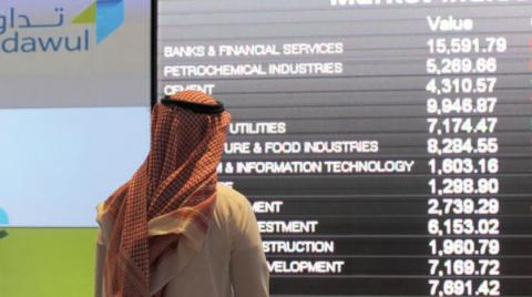 Foreigners Pump $426 Mn into Saudi Shares Through Direct Investment