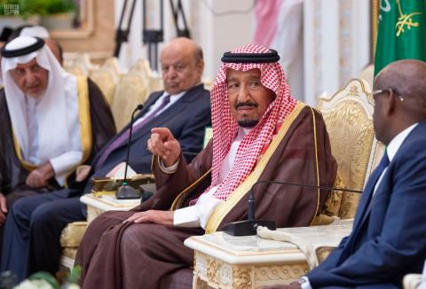 King Salman Arrives in Jeddah after Overseeing Hajj