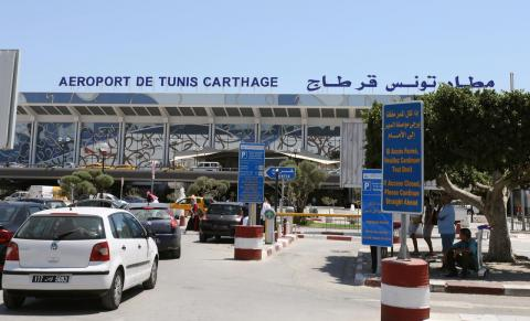 Tunisia's Growth Rate Reaches 1.1% in 1st Half of 2019
