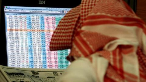 Saudi Finance Ministry Closes Book on August Sukuk Issuance