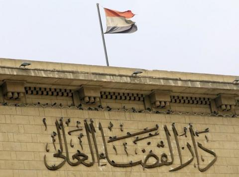 Egyptian Judiciary Issues Sentences in al-Haram Violent Acts