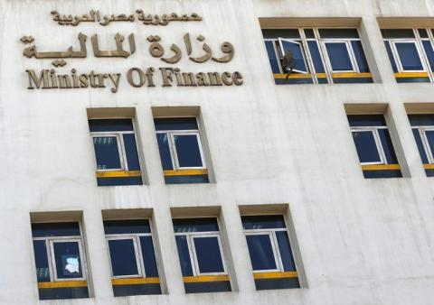 Egypt Considers Tax Incentives for SMEs
