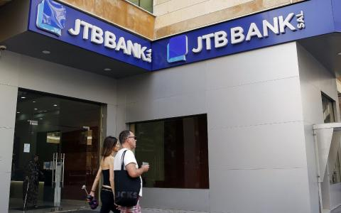 Fears Over Exclusion of Shiites from Lebanese Banking Sector