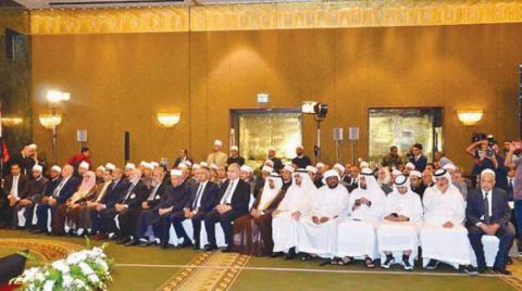 Religious Conference in Cairo Warns of Extremist Groups' Comeback