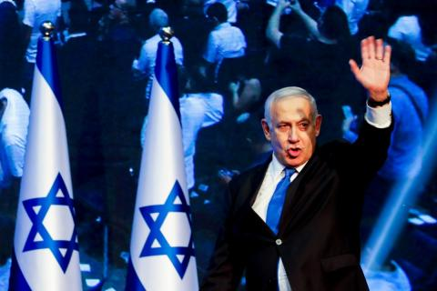 Israeli PM to Skip UN Summit after Election Setback