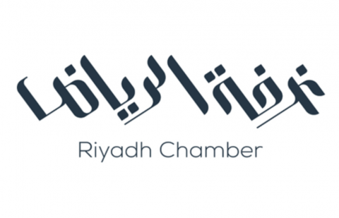 Vietnamese Delegation Discusses Trade Cooperation in Riyadh Chamber