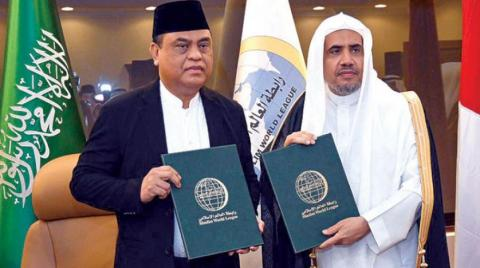 MWL, Indonesia to Build Museum on Islamic History in Jakarta