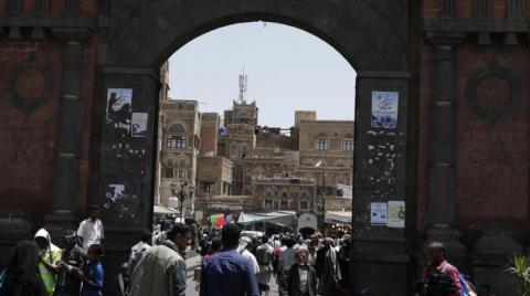Report Says Houthis Committed 30,000 Violations in Education Sector