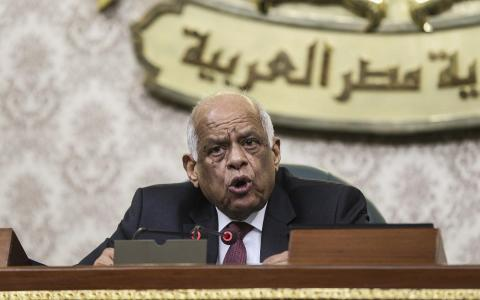 Egypt to Form Parliamentary Committee to Fight Hate Speech