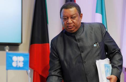 Barkindo: OPEC, Allies to Maintain Oil Market Stability Beyond 2020