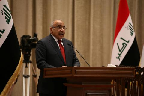 Limited Counter-corruption Measures Taken in Iraq