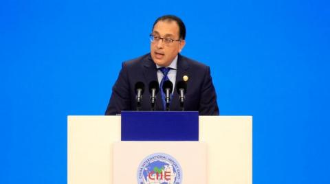 Egypt Says Won't Compromise Rights to Nile Waters