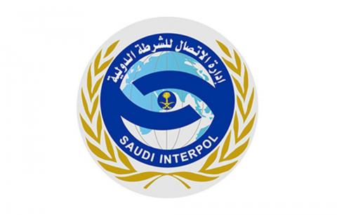 Saudi Interpol Warns against Dealing with Scammers