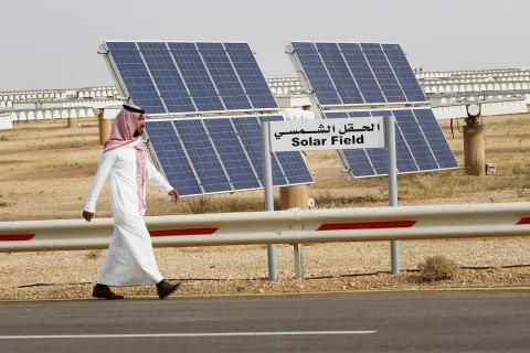 Saudi Sakaka Solar Project to Be Launched before End of Year
