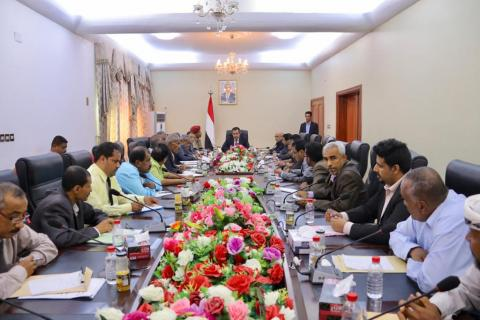 Yemeni PM Discusses Normalizing Situation in Abyan