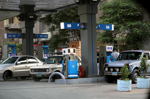 Egypt's Fuel Subsidy Bill Drops by 69%