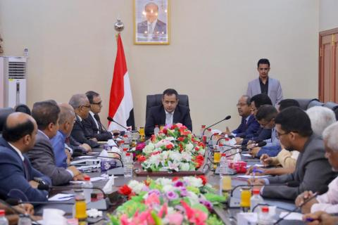 Yemen PM: Situation Should Improve in Aden after Riyadh Agreement