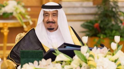 King Salman Promotes, Appoints 152 Judges at Ministry of Justice