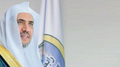 MWL Chief to Visit Genocide Sites in Bosnia, Herzegovina