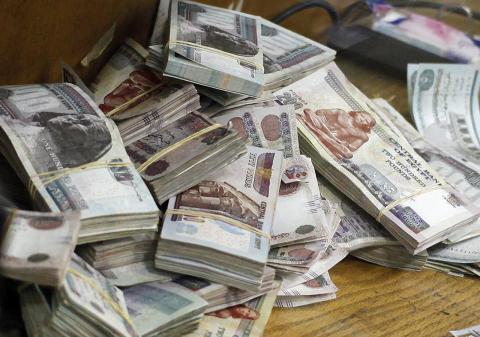Egyptian Pound Trades at its Highest in 3 Years