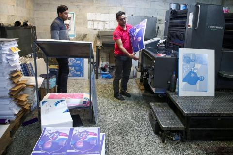 Choices Curtailed - Iran's Parliamentary Election