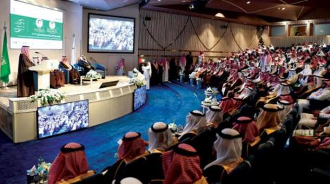 Saudi Industry Minister Announces Near Launch of Bank of Exports