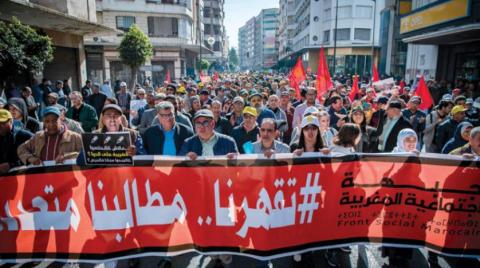 Morocco's Left-Wing Parties Protest Demanding Better Social, Human Rights Conditions