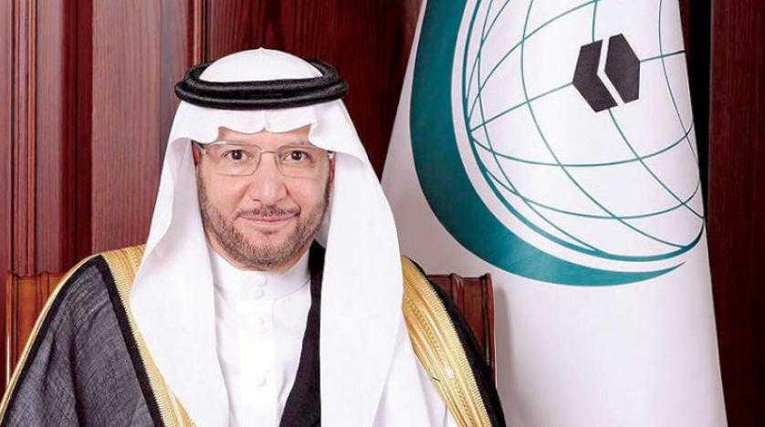 OIC Chief: Islamic Summit Held in Dire Times as Islamophobia Rises